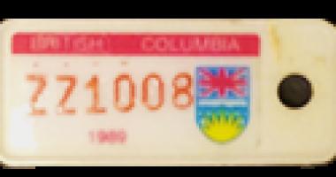 1989_TB Vets Key Tag